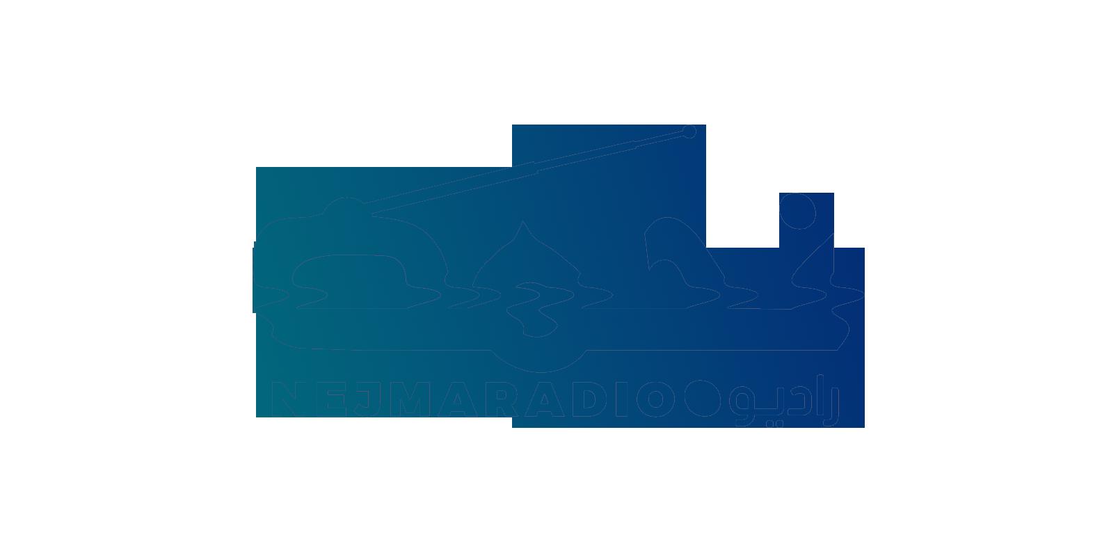 Ecouter Nejma Radio